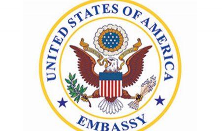 Embajada de EEUU - Nicaragua